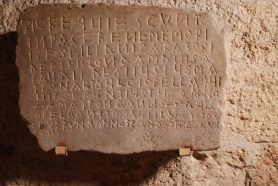 Epitaph of Justus, Matrona and Dulciorella, Second year of the reign of King Egica (= 688-9), Narbonne. ©Lisa Debande, Musées de Narbonne, Ville de Narbonne.