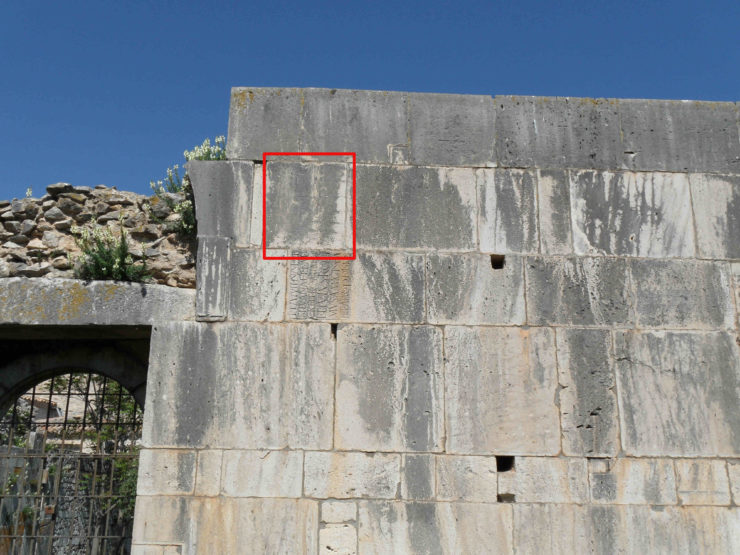 Item 5. Hebrew tombstone embedded in the wall.
