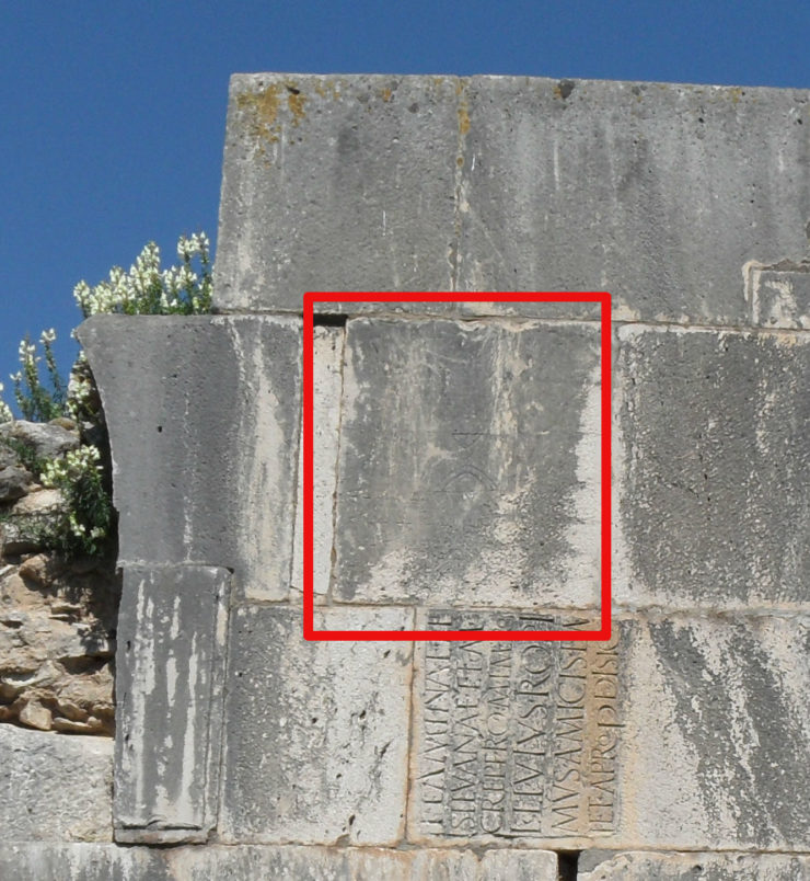 Item 5. Hebrew tombstone embedded in the wall (close up).